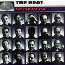 Beat, The - When I Saw You